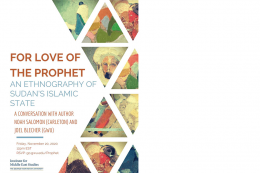 For love of prophet flyer with event details which are described in the event description. Thumbnails of images of islamic art