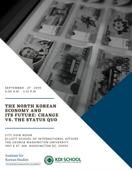 The First North Korea Economic Forum Annual Conference