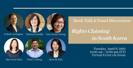Book Talk & Panel Discussion: Rights Claiming in South Korea