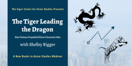 title of the event next to a graphic of a tiger, a dragon, and an upwards-pointing arrow