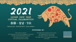 Lunar New Year Virtual Celebration graphic