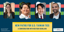 event banner for New Paths for U.S.-Taiwan Ties event with speaker headshots