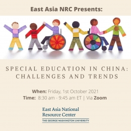 Special Education in China Event Flyer