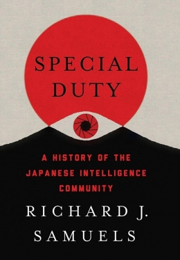 Book cover for Dick Samuels' Special Duty; Japanese flag superimposed on Mount Fuji