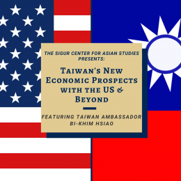 US-Taiwan flags with text overlay of event title