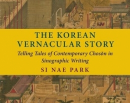 Vernacular Eloquence of Chosŏn Korea Beyond the Korean Script
