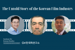 The Untold Story of the Korean Film Industry