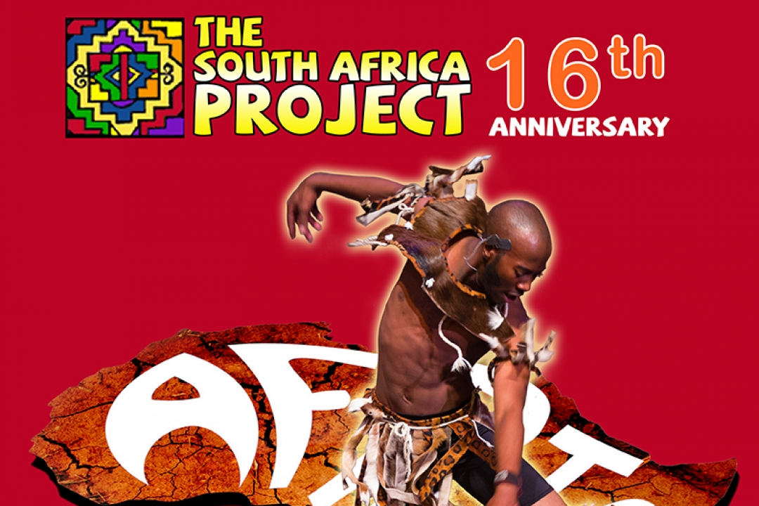 The South Africa Project: 16th Anniversary | University Calendar | The  George Washington University