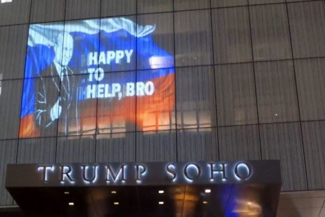 Putin projected against hotel