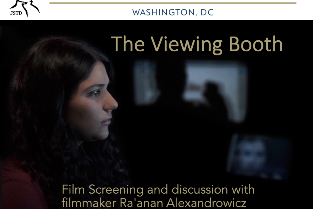 Viewing Booth: Film Screening and discussion with filmmaker Ra'anan Alexandrowicz