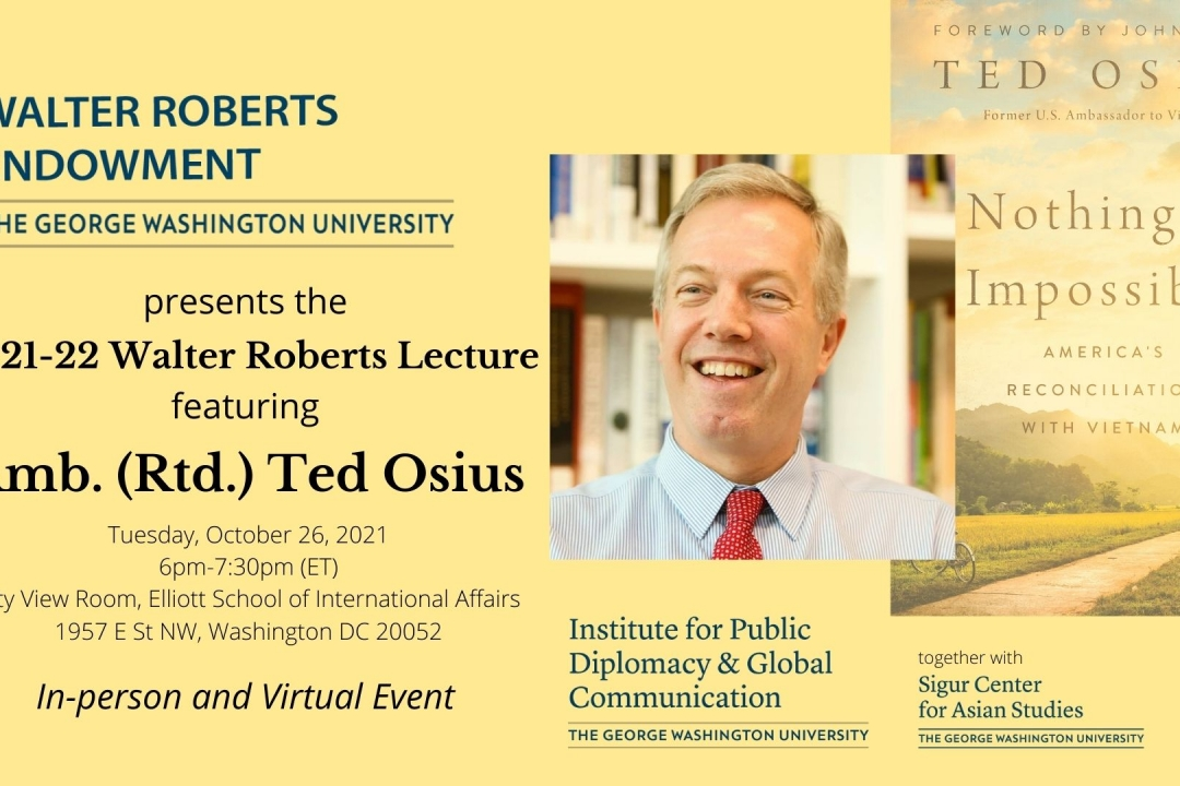Graphic of Walter Roberts Annual Lecture 2021-22