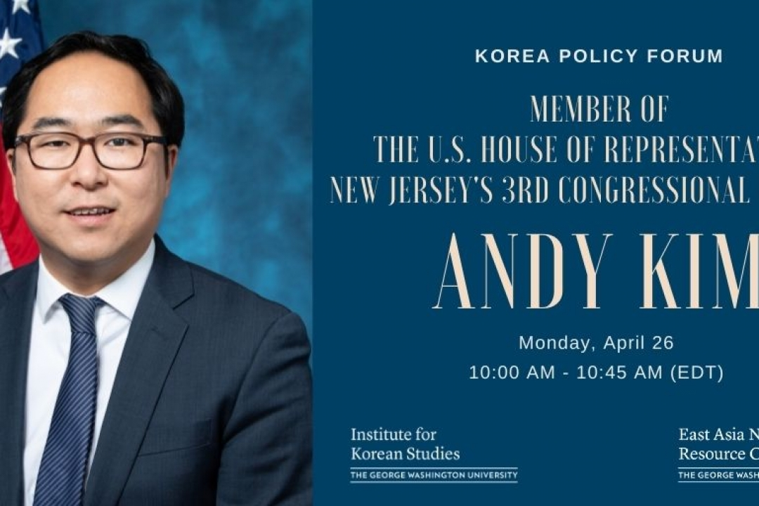 "Korea Policy Forum, ""U.S.-ROK Relations: Challenges and Opportunities under the Biden Administration"""