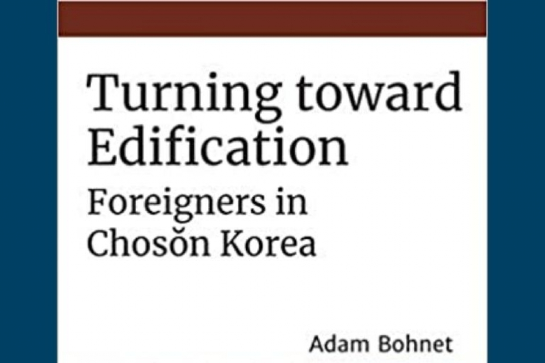 Book Talk Series on Chosŏn Korea, Beyond Civilized and Barbarians: Understanding the Settlement of Chinese Migrants in Sixteenth