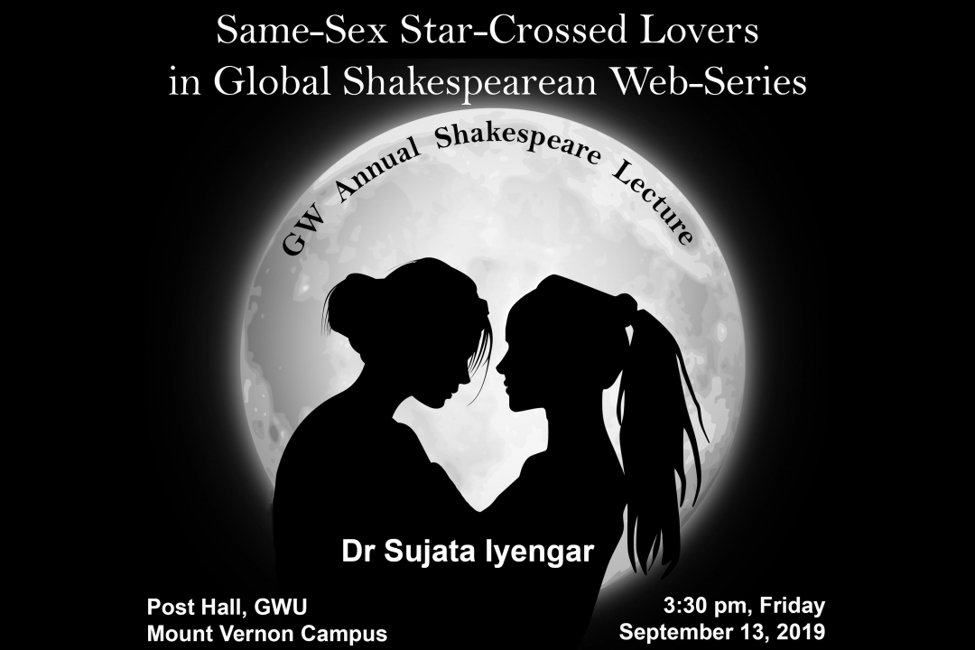 Shakespeare Lecture