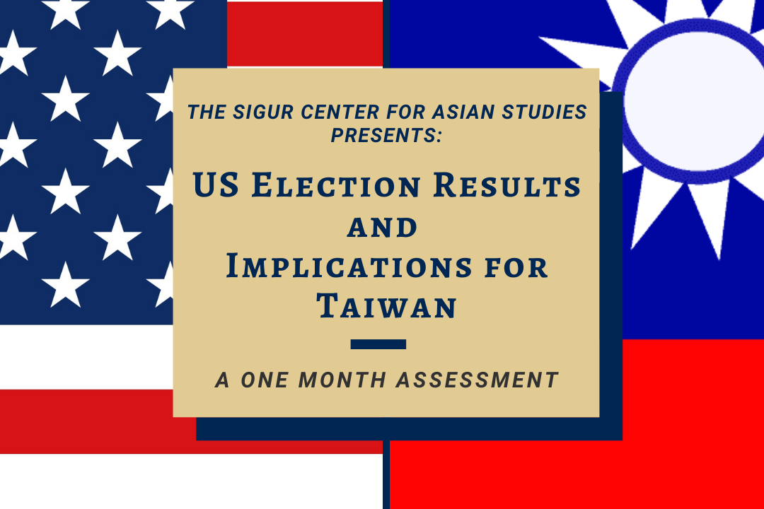 US and Taiwan flags with text overlay