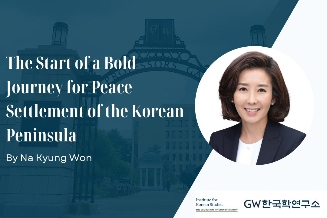 The Start of a Bold Journey for Peace Settlement of the Korean Peninsula by Na Kyung Won