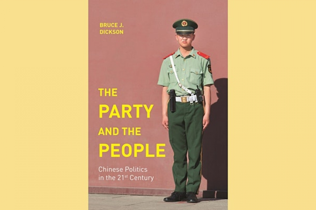 Book cover of The Party and the People with a photo of a Chinese soldier on it