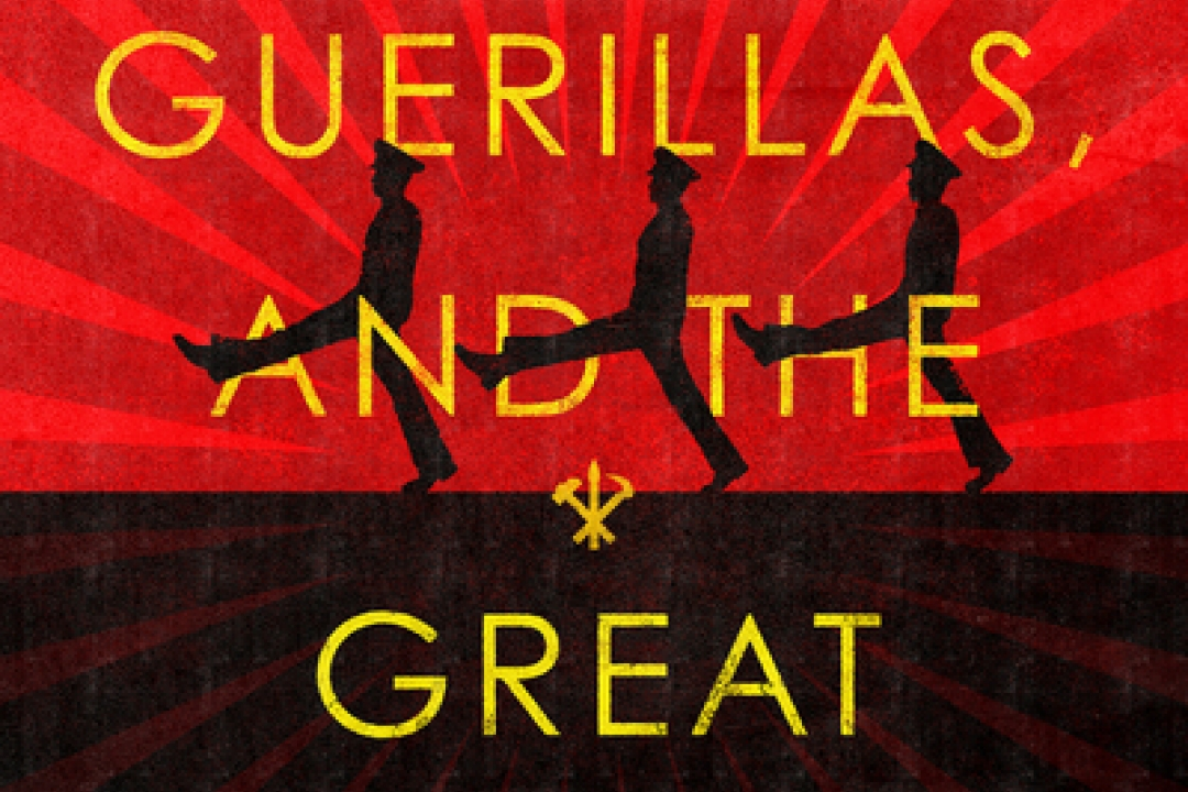 Book cover of Guns, Guerillas, and the Great Leader